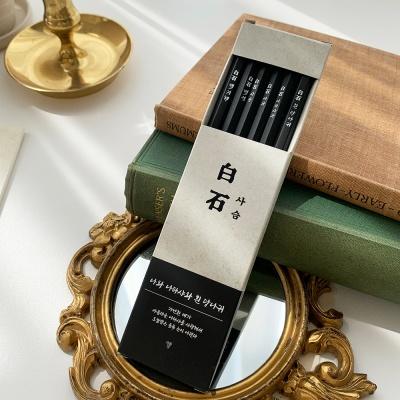 백석 사슴 연필세트