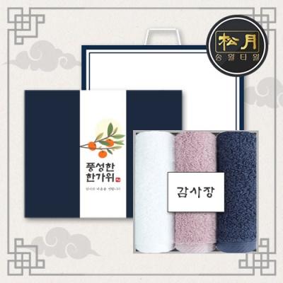 송월 추석선물세트  40수 180g 세면타월 3매세트
