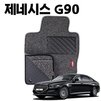 G90 이중 코일 차량 차 발 깔판 바닥 카 매트 Gray