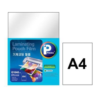 [프린텍] G1040-20_라미네이팅필름 100MIC/A4/20매