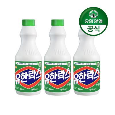 [유한양행]유한락스 후레쉬 1L 3개