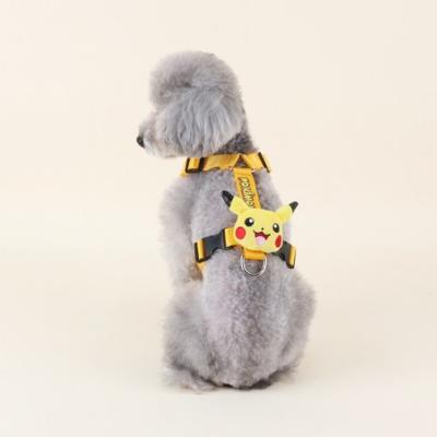 포켓몬 강아지 피카츄 H형 하네스