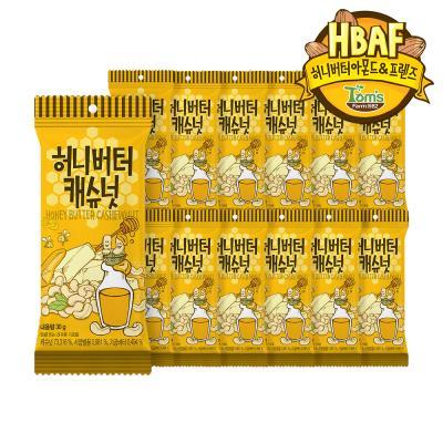 [길림양행] 허니버터 캐슈넛 30g_12봉