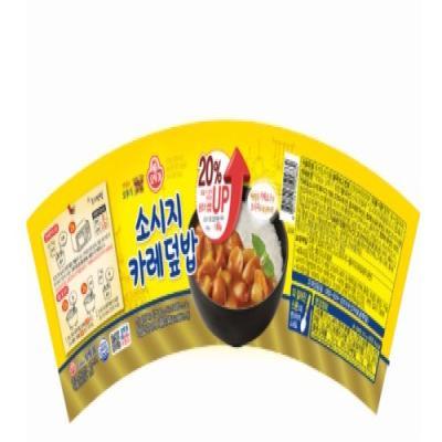[오뚜기] 소시지카레덮밥