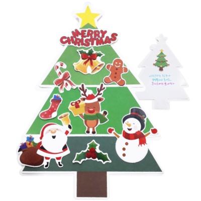 크리스마스 큰 트리카드(5인)