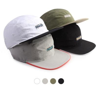[디꾸보]바이저 배색 레터링 아웃도어 캠프캡 모자 HN632