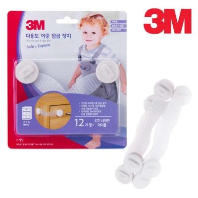 3M 유아안전 다용도이중잠금장치