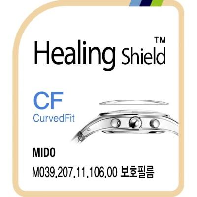미도 M039.207.11.106.00 고광택 액정보호필름 3매