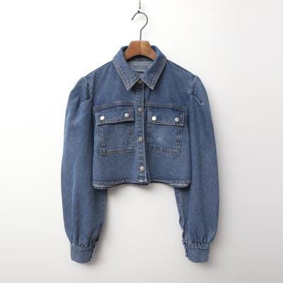 Puff Denim Crop Jacket