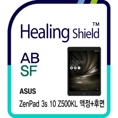 젠패드 3s 10 Z500KL 안티블루 1매+버츄얼스킨 2매