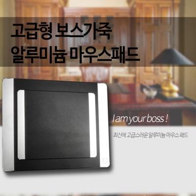 [300x240mm]고광택 알루미늄 마우스패드