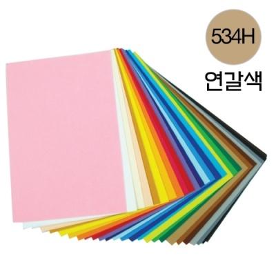 [청양토이] 칼라펠트접착45*30 (534H) 연갈색 [개/1]  106572