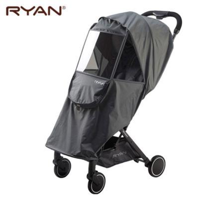 [RYAN] 리안 휴대용 유모차 방풍커버