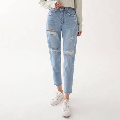 Light Boy Fit Distressed Jeans