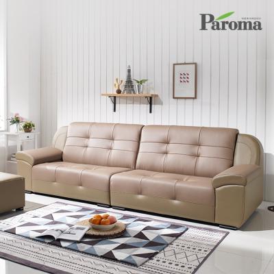 파로마 엘가 4인용 가죽소파 OS02