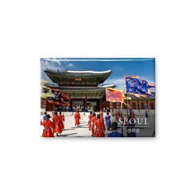 한국 여행마그넷 기념품 경복궁_인테리어자석