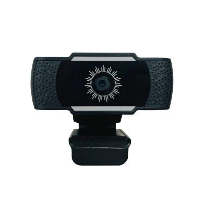 DRGO FHD 웹캠 화상카메라 WC1080P