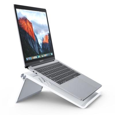 유그린 맥북 노트북용 폴딩 스탠드 거치대