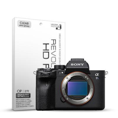 프로텍트엠 소니 A7S 3 올레포빅 고광택 액정 필름
