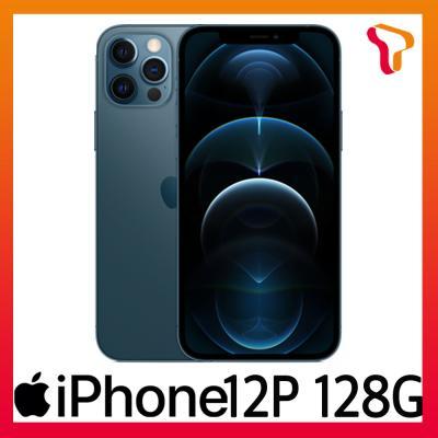 [SKT선택약정/번호이동] 아이폰12P 128G [제휴혜택]