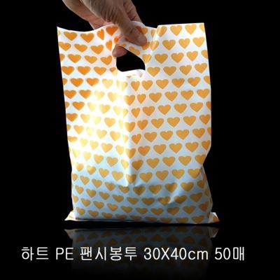 러블리 하트 질긴 쇼핑봉투 팬시봉투 30X40cm 50매