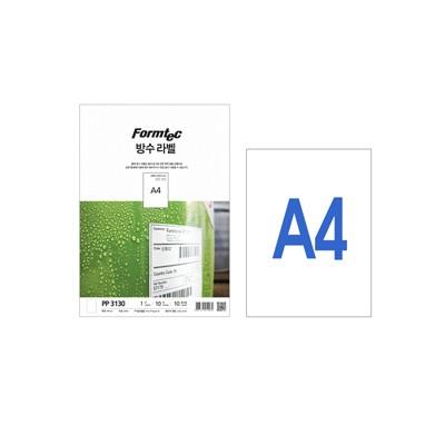 폼텍 레이저용 방수라벨/PP-3130