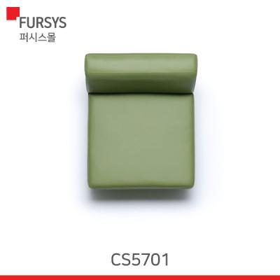 (CS5701) 퍼시스소파/CS5700/연결형소파