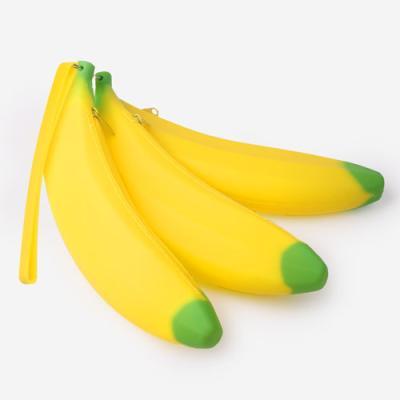 바나나 먹으면 나에게 바나나 필통