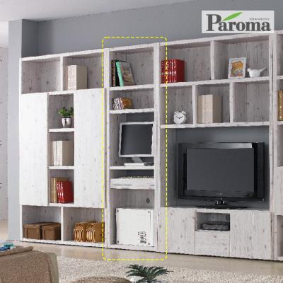 파로마 미로티 600 PC책장