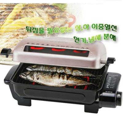 헤움 양면 직화 생선구이기 TW-SH7072