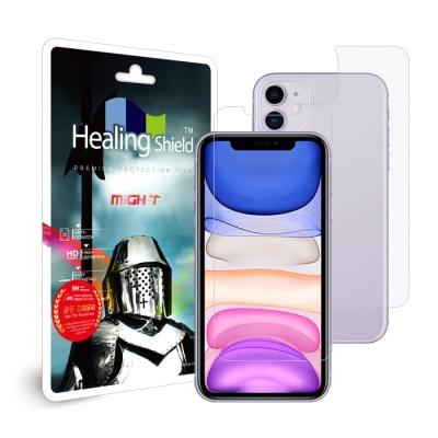 아이폰11 2.5D 강화유리필름1매+후면1