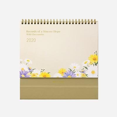 2020 마리몬드 캘린더