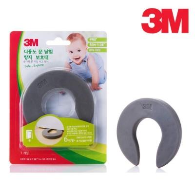 3M 유아안전 다용도문닫힘방지보호대