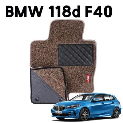 BMW 118d F40 이중 코일 차량 차 발 깔판 매트 Brown