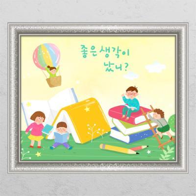 tc391-너의꿈을응원해3_창문그림액자