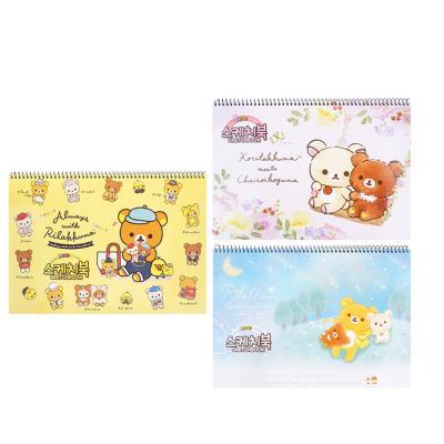 리락쿠마 스케치북 버전5랜덤(H115054)
