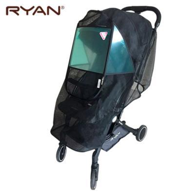 [RYAN] 리안 휴대용 유모차 모기장 S