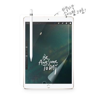 [무아스] 아이패드 종이질감 필름 12.9