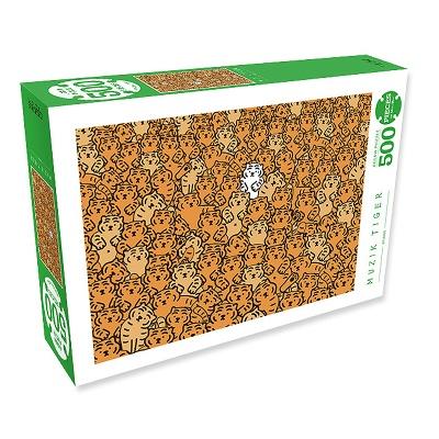 무직타이거 직소퍼즐 500피스 백호를 찾아라