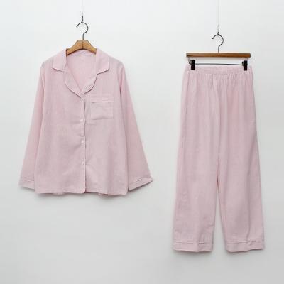 Talk Pajama Set - 커플룩