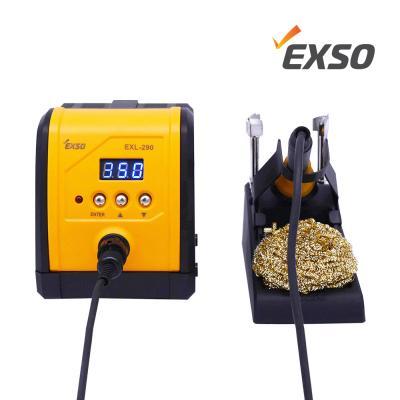 EXSO 엑소 가죽 공예 인두기 EXL-290/DIY/공구