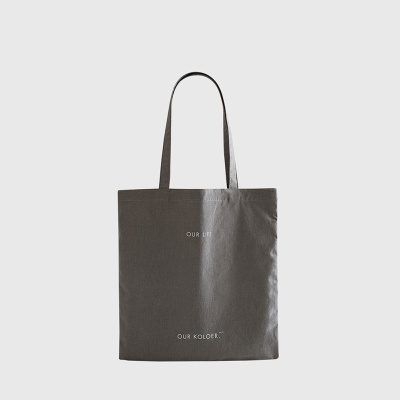 MarketBag OS-Gray