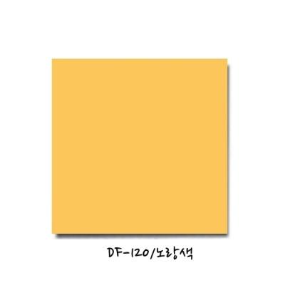 [현진아트] DF양면칼라폼보드 5T (DF-120노랑색) 6X9 [장/1]  114511