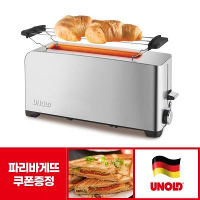 디자인 토스트기 아침간편식 토스트 토스터기 베이글