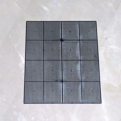 플라스틱 분갈이 망 36cm x 26cm (1장) 화분 깔망