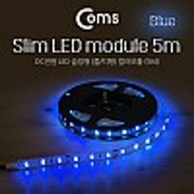 Coms LED 슬림형(줄 띠형) DC전원 슬림 LED 5M Blue