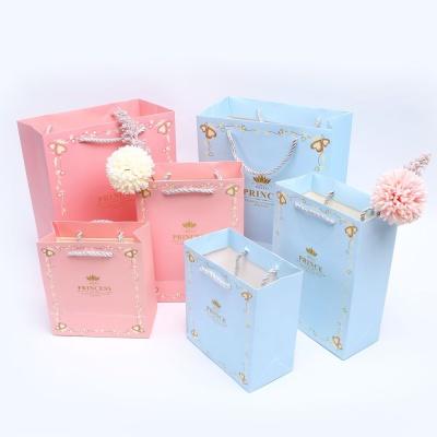 왕자와공주 블루S 선물 쇼핑백 종이 가방