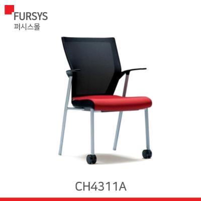 (CHN4311A) 퍼시스 의자/서울대 의자/메쉬의자(천)