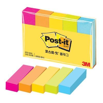 포스트잇 견출 670-5AN 78033