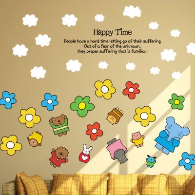Kids D.I.Y Sticker_엘리 향기나는 꽃